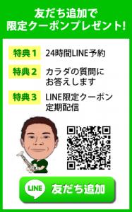 LINE@のQRコード